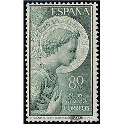 1956 Espagne 886  San Gabriel  *MH TB Beau  (Yvert&Tellier)