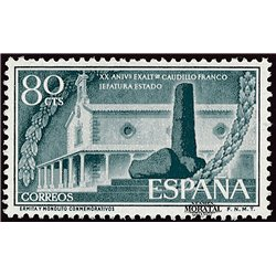 1956 Spain  Sc 856 Exaltation Historical events **MNH Very Nice, Mint Hever Hinged?  (Scott)