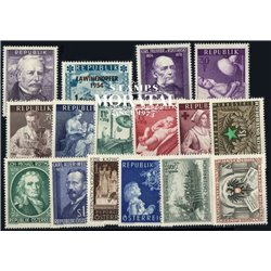 [22] 1954 Austria  Year Set Complete **MNH LUXURY   Stamps in Perfect Condition. LUXE ()