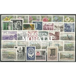 [22] 1964 Austria  Year Set Complete **MNH LUXURY   Stamps in Perfect Condition. LUXE ()