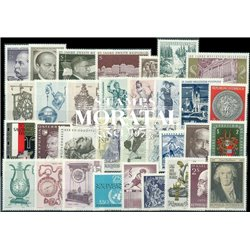 [22] 1970 Austria  Year Set Complete **MNH LUXURY   + 1 Sheets Stamps in Perfect Condition. LUXE ()