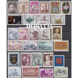 [22] 1971 Austria  Year Set Complete **MNH LUXURY   Stamps in Perfect Condition. LUXE ()