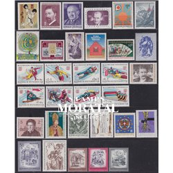 [22] 1975 Austria  Year Set Complete **MNH LUXURY   Stamps in Perfect Condition. LUXE ()