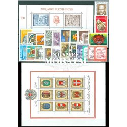 [22] 1976 Austria  Year Set Complete **MNH LUXURY   Stamps in Perfect Condition. LUXE ()