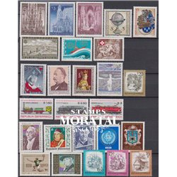 [22] 1977 Austria  Year Set Complete **MNH LUXURY   + 2 Sheets Stamps in Perfect Condition. LUXE ()