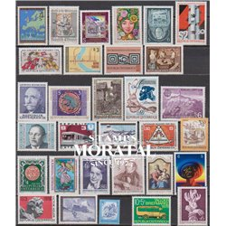 [22] 1978 Austria  Year Set Complete **MNH LUXURY   Stamps in Perfect Condition. LUXE ()
