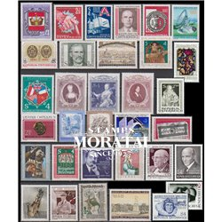 [22] 1980 Austria  Year Set Complete **MNH LUXURY   Stamps in Perfect Condition. LUXE ()