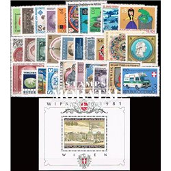 [22] 1981 Austria  Year Set Complete **MNH LUXURY   Stamps in Perfect Condition. LUXE ()
