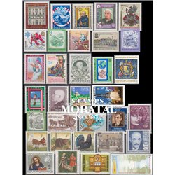 [22] 1982 Austria  Year Set Complete **MNH LUXURY   + 1 Sheets Stamps in Perfect Condition. LUXE ()