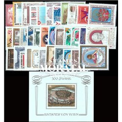 [22] 1983 Austria  Year Set Complete **MNH LUXURY   Stamps in Perfect Condition. LUXE ()