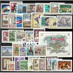 [22] 1986 Austria  Year Set Complete **MNH LUXURY   + 1 Sheets Stamps in Perfect Condition. LUXE ()