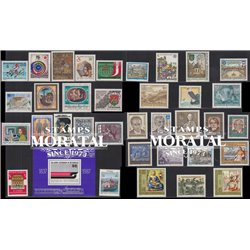 [22] 1987 Austria  Year Set Complete **MNH LUXURY   + 1 Sheets Stamps in Perfect Condition. LUXE ()