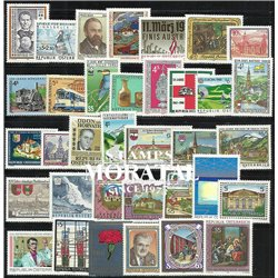 [22] 1988 Austria  Year Set Complete **MNH LUXURY   + 1 Sheets Stamps in Perfect Condition. LUXE ()