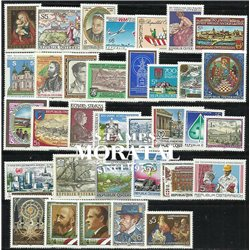 [22] 1989 Austria  Year Set Complete **MNH LUXURY   Stamps in Perfect Condition. LUXE ()