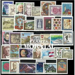 [22] 1990 Austria  Year Set Complete **MNH LUXURY   Stamps in Perfect Condition. LUXE ()