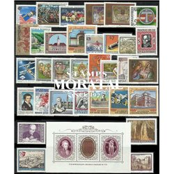 [22] 1991 Austria  Year Set Complete **MNH LUXURY   Stamps in Perfect Condition. LUXE ()