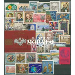 [22] 1992 Austria  Year Set Complete **MNH LUXURY   + 1 Sheets Stamps in Perfect Condition. LUXE ()