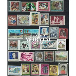 [22] 1994 Austria  Year Set Complete **MNH LUXURY   Stamps in Perfect Condition. LUXE ()