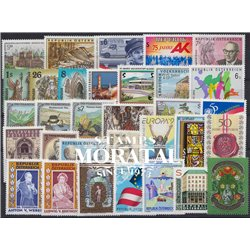 [22] 1995 Austria  Year Set Complete **MNH LUXURY   Stamps in Perfect Condition. LUXE ()