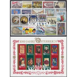 [22] 1996 Austria  Year Set Complete **MNH LUXURY   Stamps in Perfect Condition. LUXE ()