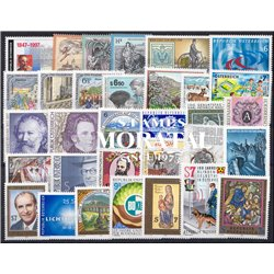 [22] 1997 Austria  Year Set Complete **MNH LUXURY   Stamps in Perfect Condition. LUXE ()