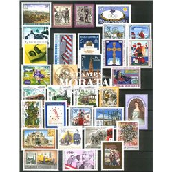 [22] 1998 Austria  Year Set Complete **MNH LUXURY   Stamps in Perfect Condition. LUXE ()
