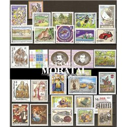 [22] 1999 Austria  Year Set Complete **MNH LUXURY   Stamps in Perfect Condition. LUXE ()