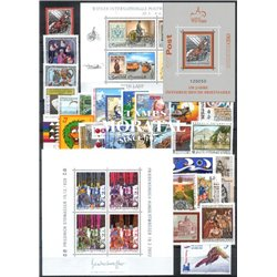 [22] 2000 Austria  Year Set Complete **MNH LUXURY   Stamps in Perfect Condition. LUXE ()