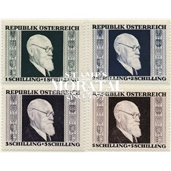 [23] 1946 Austria Sc B167/170 Anniversary of Governor Renner  ** MNH Very Nice Stamps in Perfect Condition. (Scott)