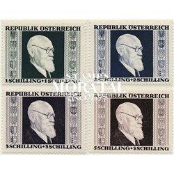 [23] 1946 Österreich Mi 772A/775A Jahrestag von Gouverneur Renner  ** Perfekter Zustand Briefmarken in perfektem Zustand. (Miche
