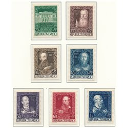 [23] 1948 Austria Sc B245/251 80th Aniv, from the Artists Mansion in Vienna  ** MNH Very Nice Stamps in Perfect Condition. (Scot