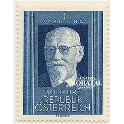 [23] 1948 Austria Sc 557 30th Republic of the Republic  ** MNH Very Nice Stamps in Perfect Condition. (Scott)