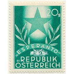 [23] 1949 Austria Sc 563 Esperantista Congress in Graz  ** MNH Very Nice Stamps in Perfect Condition. (Scott)
