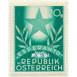 [23] 1949 Austria Sc 563 Esperantista Congress in Graz  ** MNH Very Nice Stamps in Perfect Condition. (Scott)