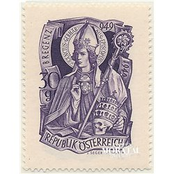 [23] 1949 Austria Sc 564 Millennium of the Birth of Saint Gebhard  ** MNH Very Nice Stamps in Perfect Condition. (Scott)