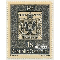 [23] 1950 Austria Sc 572 Stamps Day  ** MNH Very Nice Stamps in Perfect Condition. (Scott)