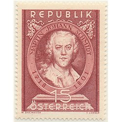 [23] 1951 Austria Sc 575 150th Death of the Painter Martín Johann Schmidt  ** MNH Very Nice Stamps in Perfect Condition. (Scott)