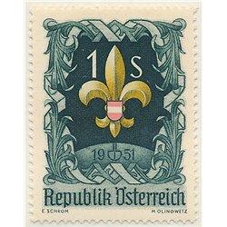 [23] 1951 Österreich Mi 966 7. Skundismus Mundialen Bad lschl  ** Perfekter Zustand Briefmarken in perfektem Zustand. (Michel)