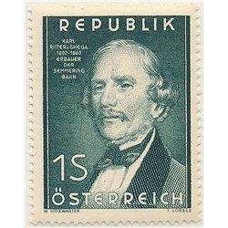 [23] 1952 Österreich Mi 971 200-jähriges Bestehen des Ingenieurs Karl Rutter 811.  ** Perfekter Zustand Briefmarken in perfektem