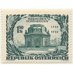 [23] 1952 Österreich Mi 973 Zweihundertjähriges Bestehen des Zoologischen Parks von Schönbrubnn 814.  ** Perfekter Zustand Brief