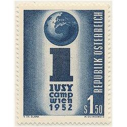 [23] 1952 Österreich Mi 974 Internationales Treffen der Sozialistischen Jugendunion  ** Perfekter Zustand Briefmarken in perfekt