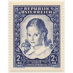 [23] 1952 Austria Sc 583 International Correspondence of Children  ** MNH Very Nice Stamps in Perfect Condition. (Scott)