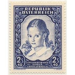 [23] 1952 Österreich Mi 976 Internationale Korrespondenz von Kindern  ** Perfekter Zustand Briefmarken in perfektem Zustand. (Mi