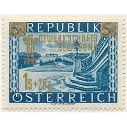 [23] 1953 Austria Sc B280 60th Annual of Labor Unionism  ** MNH Very Nice Stamps in Perfect Condition. (Scott)