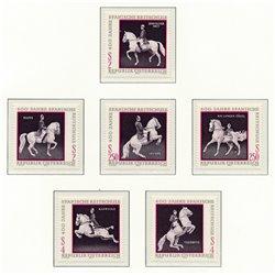 [23] 1972 Österreich Mi 1395/1400 High School Spanisch Reiten in Wien  ** Perfekter Zustand Briefmarken in perfektem Zustand. (M