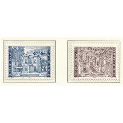 [23] 1975 Österreich Mi 1507/1508 Wiener Burgtheater  ** Perfekter Zustand Briefmarken in perfektem Zustand. (Michel)