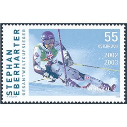 [23] 2005 Austria Sc 1978 Stephan Eberharter  ** MNH Very Nice Stamps in Perfect Condition. (Scott)