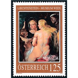 [23] 2005 Austria Sc 1989 Museum in Vienna  ** MNH Very Nice Stamps in Perfect Condition. (Scott)