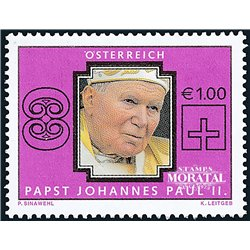[23] 2005 Austria Sc 1991 John Paul II  ** MNH Very Nice Stamps in Perfect Condition. (Scott)