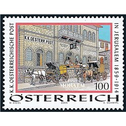 [23] 2005 Austria Sc 2008 The Post to Jerusalem  ** MNH Very Nice Stamps in Perfect Condition. (Scott)